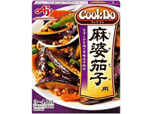 味の素 クックドゥ 麻婆茄子用 120g 10個セット