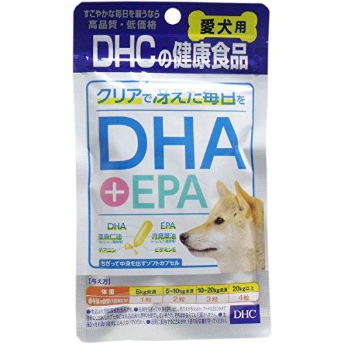 愛犬用 DHA+EPA(愛犬用)【国産】