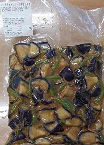 惣菜 茄子 と インゲン の 味噌 胡麻 煮 1kg×13P 業務用 冷凍