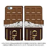 Xperia XZ2 Compact SO-05K ケース [デザイン:1.ミルクチョコレート/マグネットハンドあり] 板チョコレート 板チョコ 手帳型 スマホケース カバー エクスペリア so05k
