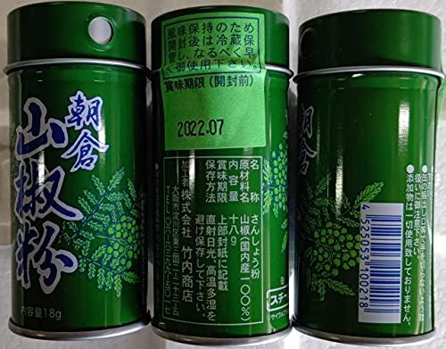 朝倉 山椒粉 缶 18g 業務用 粉山椒