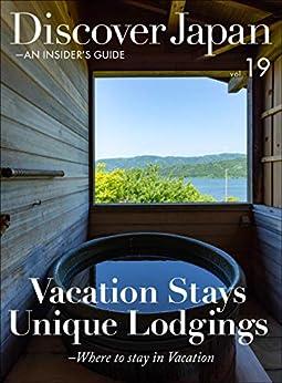 [ディスカバー・ジャパン編集部]のDiscover Japan - AN INSIDER'S GUIDE 「Vacation Stays Unique Lodgings -Where to stay in Vacation」 [雑誌] (英語版 Discover Japan Book 2018009) (English Edition)