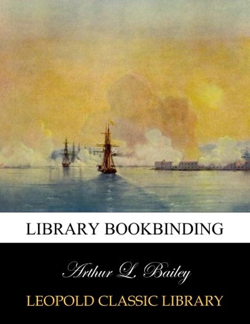 教育するかもめリダクターLibrary bookbinding