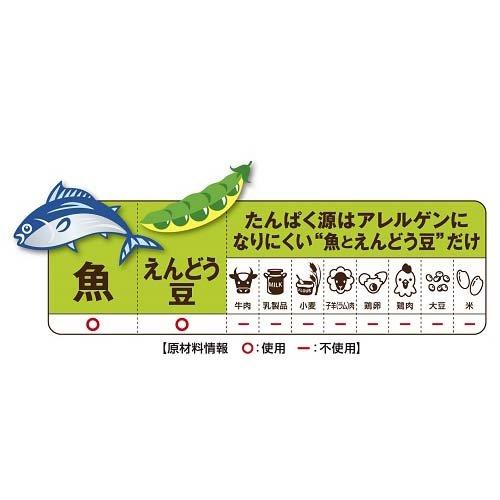 ペットラインメディコートアレルゲンカット『魚&えんどう豆蛋白7歳から高齢犬用』