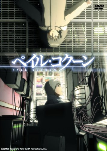Pale Cocoon [2 DVDs]
