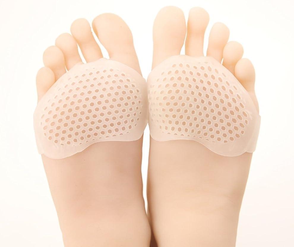 抗生物質パック絶縁する2組の前足パッドの穴アンチスリップクッションシリコーン通気性コード足パッド女性のハイヒールインソールの調節
