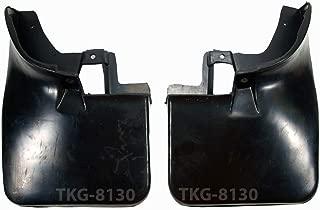 K1AutoParts Front Side Splash Guard Mud Flap Fender For (2WD) Nissan Navara D22 1996-2004