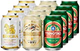 SINGHA Bier Mischkarton (zum Probieren, 12 x Dosen, asiatische Bierspezialitäten, 4 x Singha, 4x Tsingtao und 4 x Kirin) 12 x 330 ml