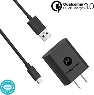Motorola TurboPower 18 QC3.0 Charger with Long 6.6 Foot USB-A to USB-C Cable for Moto Z, Z2, Z3, Z4, X4, Motorola One, One Power, G7, G7 Play, G7 Plus, G6, G6 Plus [NOT for G6 Play] (Retail Box)