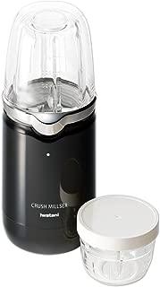 IWATANI CRUSH MILLSER IFM-C20G (Black)【Japan Domestic genuine products】