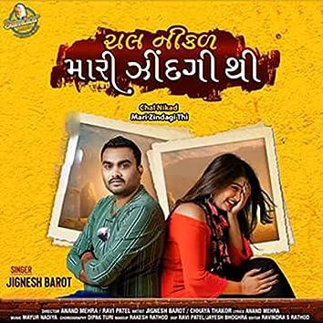 Chal Nikad Mari Zindagi Thi - Single
