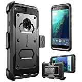 i-Blason Google Pixel XL Case, [Armorbox] built in [Screen