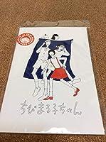 ちびまる子ちゃん x ASOKO コラボ ノート まるお みぎわ のぐち ながさわ