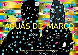 三月の水 Aguas de Março (Waters of March) ジークレー技法 高級ポスター (B2/515mm×728mm)