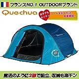 Quechua - 2 Seconds easy III Wurfzelt blau