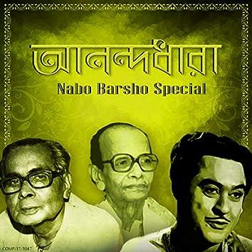 Aanandadhara - Nabo Barsho Special