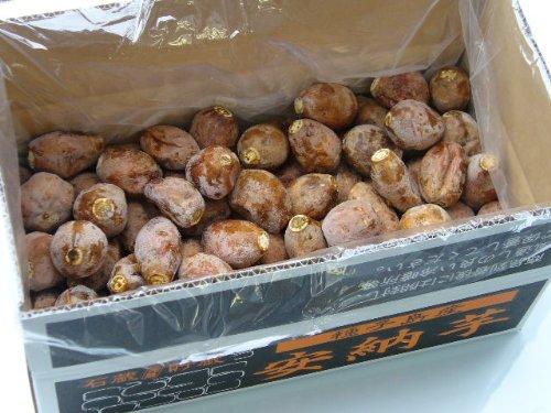 種子島産 自宅用 冷凍安納芋 5.0kg