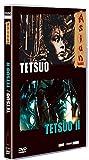 Tetsuo / Tetsuo II - Édition Collector 2 DVD