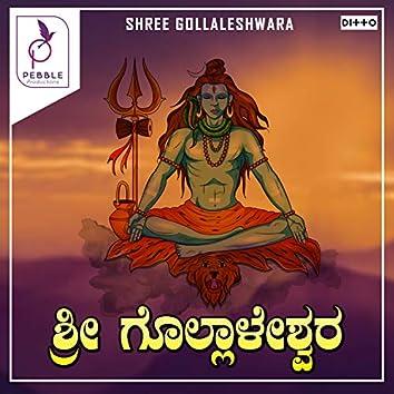 Shree Gollaleshwara