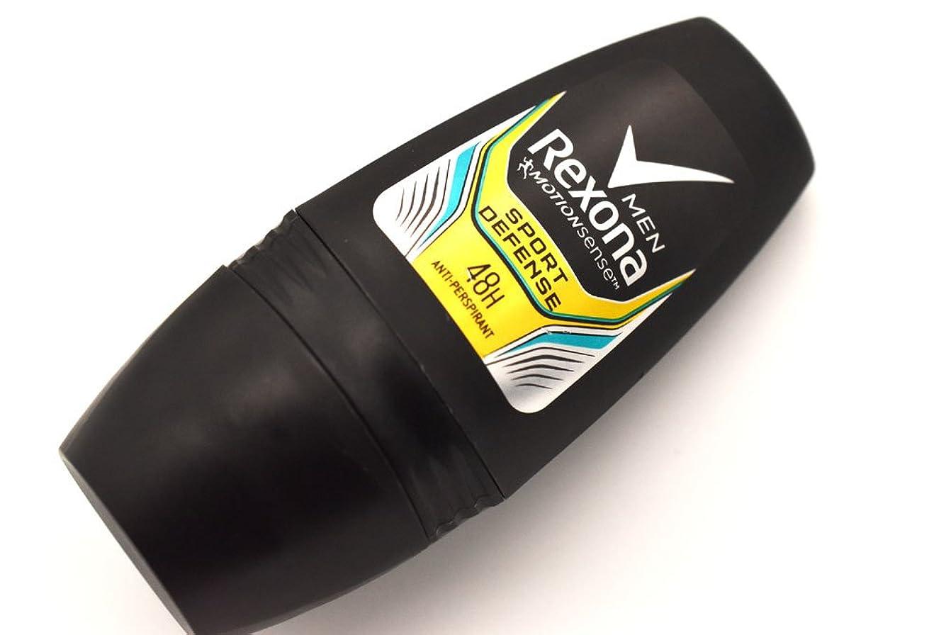 ロンドン銀行口述するRexona MEN レクソーナ レクソナ 制汗剤 デオドラント ロールオン 48時間持続 SPORT DEFENSE スポーツ?ディフェンス 50ml 並行輸入品 Unilever ユニリーバ