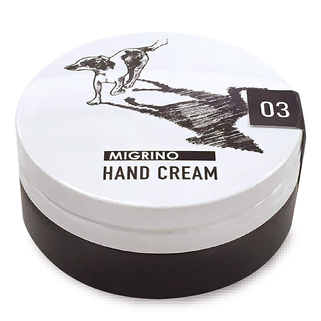 領事館悪化する騒乱ノルコーポレーション ハンドクリーム PADROL 保湿成分配合 日本製 ベルガモットの香り 60g PAD-9-03