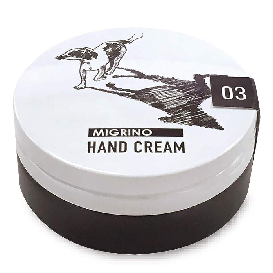 懺悔スカートメタリックノルコーポレーション ハンドクリーム PADROL 保湿成分配合 日本製 ベルガモットの香り 60g PAD-9-03