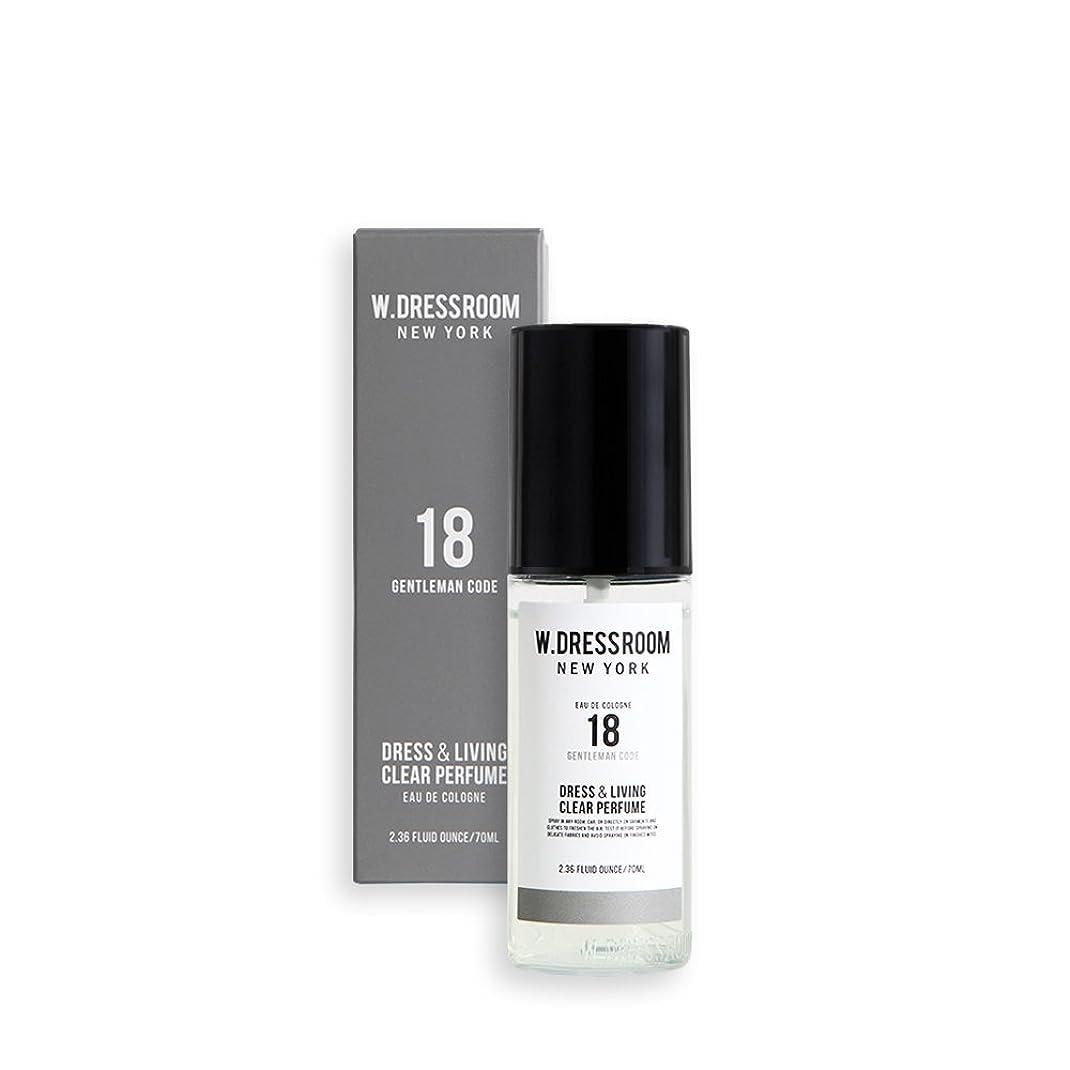 みなすアウター一部W.DRESSROOM Dress & Living Clear Perfume 70ml/ダブルドレスルーム ドレス&リビング クリア パフューム 70ml (#No.18 Gentleman Code) [並行輸入品]