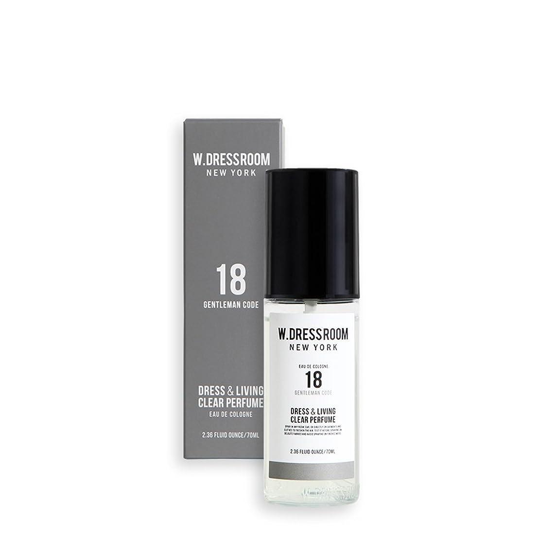 必要としているキャンディー尽きるW.DRESSROOM Dress & Living Clear Perfume 70ml/ダブルドレスルーム ドレス&リビング クリア パフューム 70ml (#No.18 Gentleman Code) [並行輸入品]