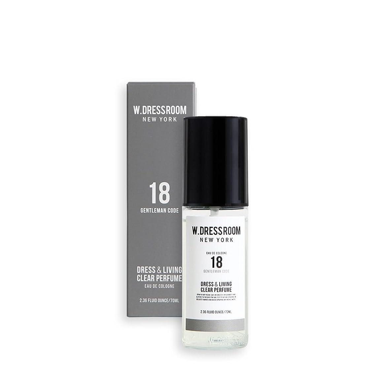 影響力のある推定忌み嫌うW.DRESSROOM Dress & Living Clear Perfume 70ml/ダブルドレスルーム ドレス&リビング クリア パフューム 70ml (#No.18 Gentleman Code) [並行輸入品]