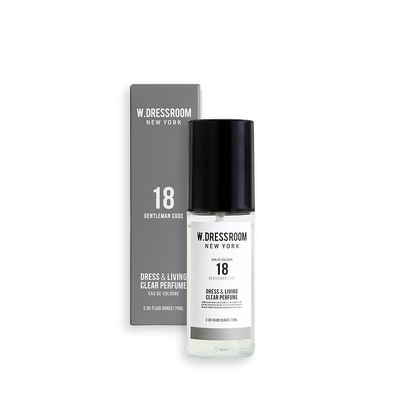 窒息させるネット説明するW.DRESSROOM Dress & Living Clear Perfume 70ml/ダブルドレスルーム ドレス&リビング クリア パフューム 70ml (#No.18 Gentleman Code) [並行輸入品]