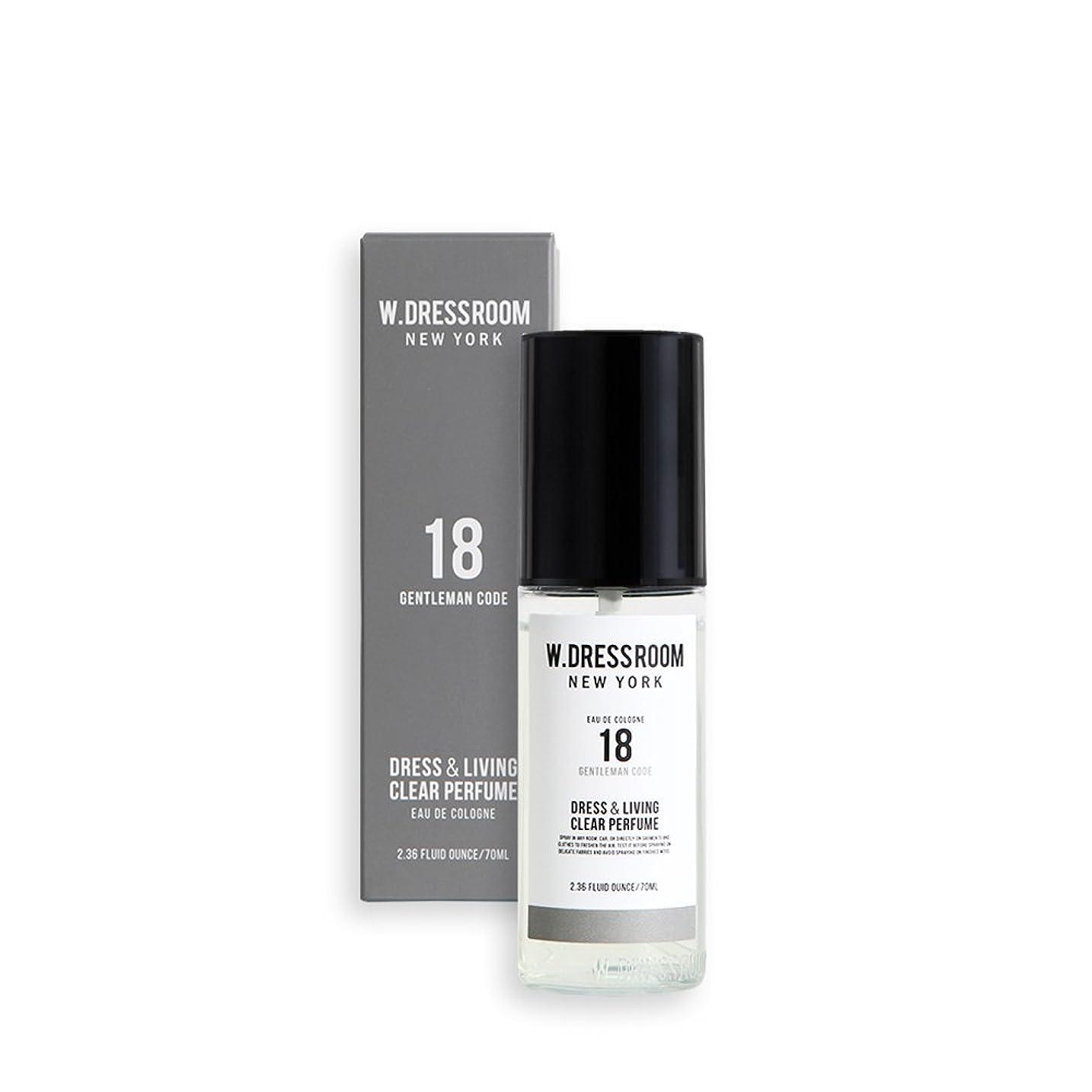 性的呼吸するクレタW.DRESSROOM Dress & Living Clear Perfume 70ml/ダブルドレスルーム ドレス&リビング クリア パフューム 70ml (#No.18 Gentleman Code) [並行輸入品]
