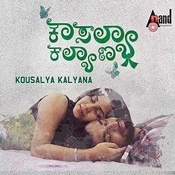 """Neenillade (From """"Kousalya Kalyana"""")"""