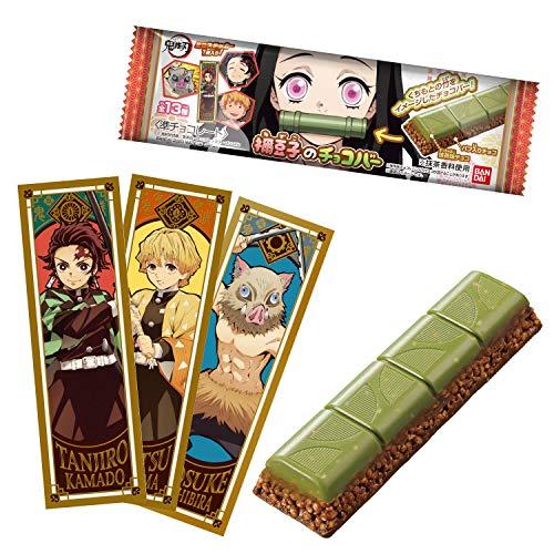 鬼滅の刃 禰豆子のチョコバー (10個入) 食玩・準チョコレート (鬼滅の刃)
