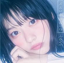 ズルいよ ズルいね (Type-C) (DVD付) (特典なし)