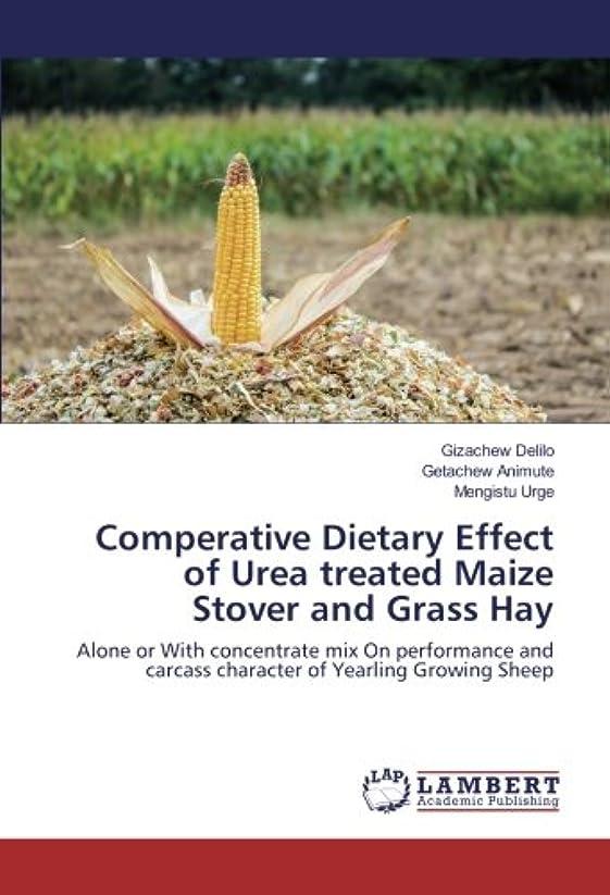 マーチャンダイザー不完全見てComperative Dietary Effect of Urea treated Maize Stover and Grass Hay: Alone or With concentrate mix On performance and carcass character of Yearling Growing Sheep