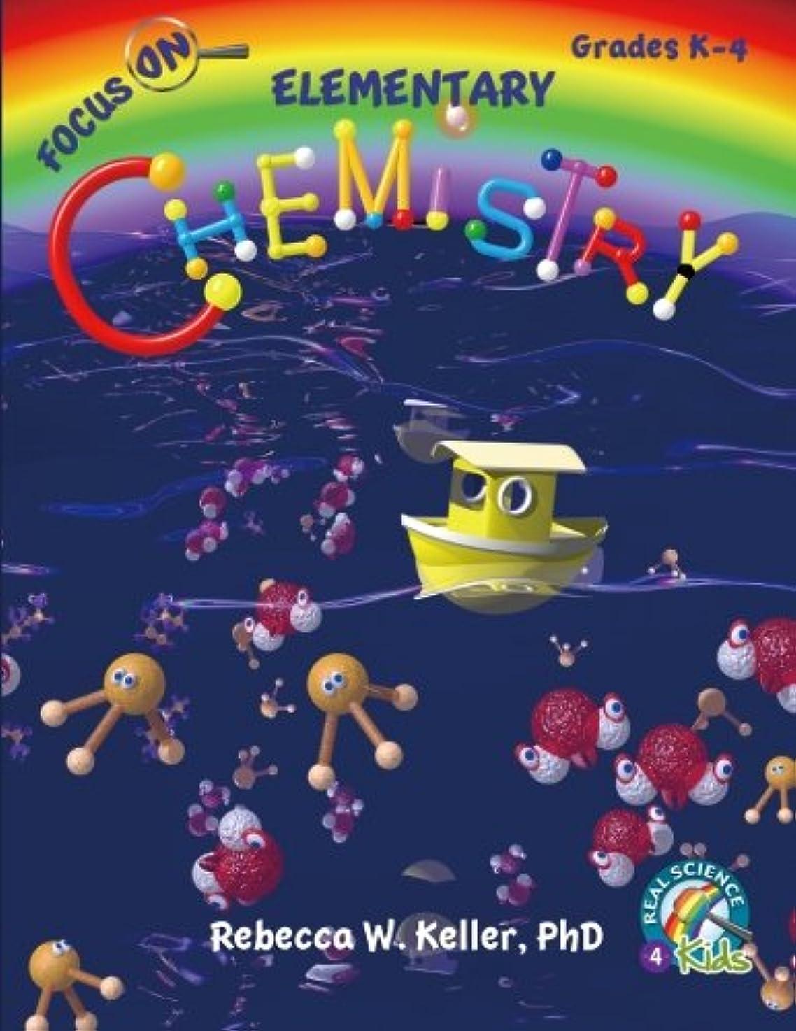 不足形フォーマットFocus On Elementary Chemistry Student Textbook (softcover)