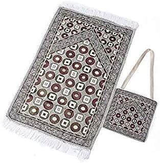 Portable Muslim Prayer Rug Simply Print Polyester Braided Mat Pouch Travel Home Waterproof Blanket 60x105cm (Grey)