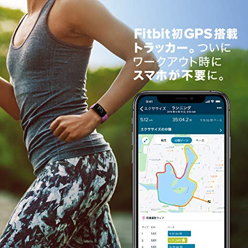 FitbitCharge4GPS搭載フィットネストラッカーRosewoodL/Sサイズ[日本正規品]FB417BYBY-FRCJK