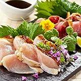 さつま十八番 国産 種鶏 鳥刺し (鶏たたき) 生食用 むね もも たれセット
