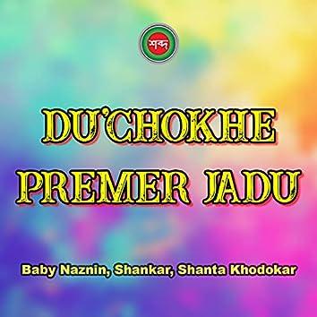 Du'chokhe Premer Jadu