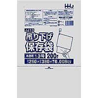 【お買得】HHJ 吊り下げ規格袋 13号 食品検査適合 吊り下げタイプ 0.008×260×380mm 12000枚 200枚×10冊×6箱 JJ13
