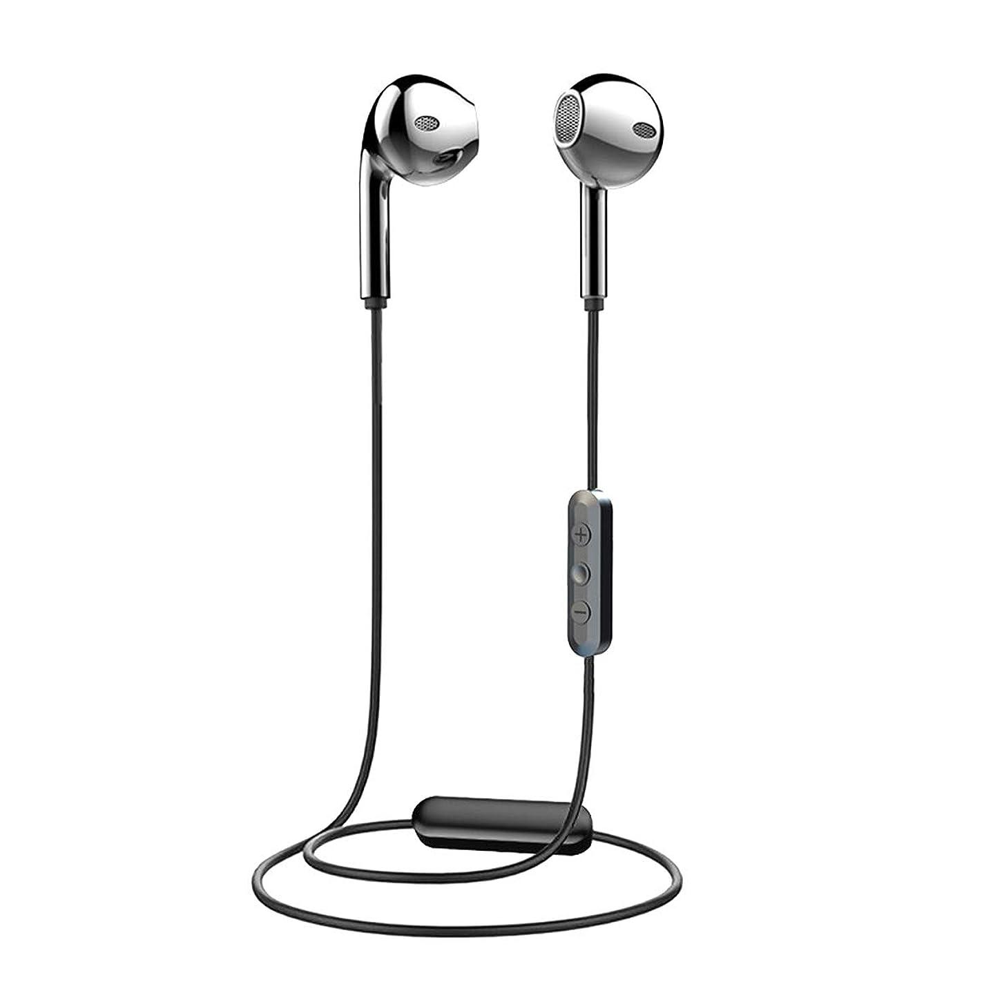 振幅ドーム失われた2019 改良型 ブルートゥース Bluetooth イヤホン ネックバンド ヘッドホン ワイヤレス 金属筐体 首掛け ハンズフリー通話 高音質 HiFi 重低音 両耳 防水 スポーツ 運動 Siri呼出 ノイズキャンセリング リモコン マイク 付き