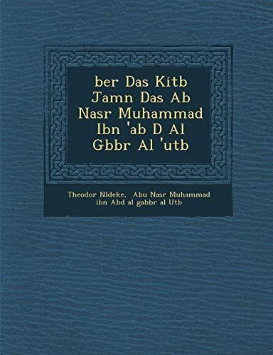 ber Das Kitb Jamn Das Ab Nasr Muhammad Ibn
