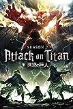 POSTER STOP ONLINE Attack on Titan - Season 2 - TV Show Poster/Print (Key Art/Regular Style) (Size 24