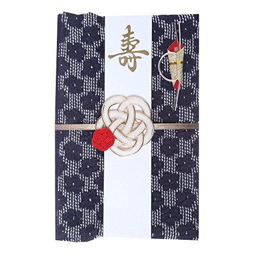 巾着袋に変わるご祝儀袋 花畑(紺)