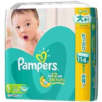 パンパース テープ ウルトラジャンボ S 114枚 (テープタイプ)