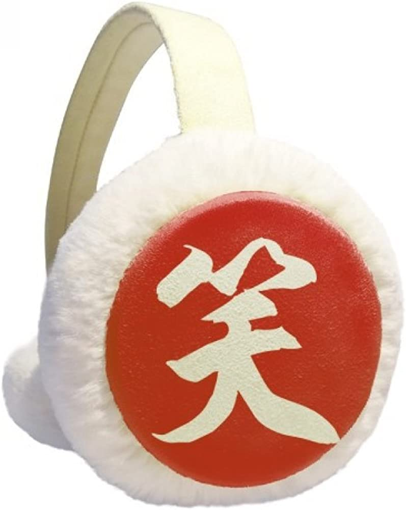 Chinese Laugh China Character Winter Ear Warmer Cable Knit Furry Fleece Earmuff Outdoor