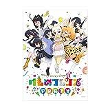 「けものフレンズ PARTY」LIVE DVD