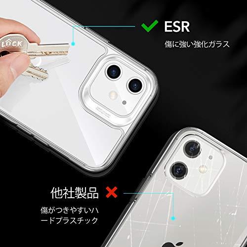 ESRiPhone12用ケースiPhone12Pro用ケース6.1インチ透明9H背面tpuバンパー薄型黄変防止クリア