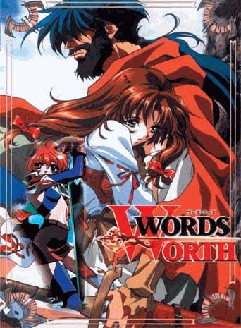 Words Regular Dedication store Worth Anime DVD